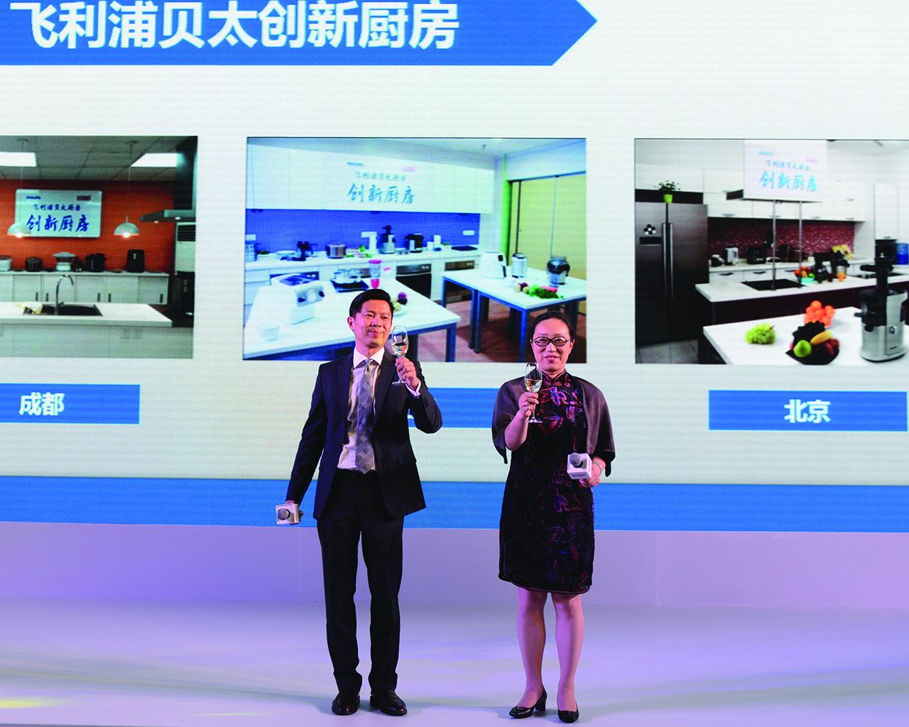 Philips: New Ways to Launch New Products | FleishmanHillard in China